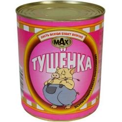 """MAX""Troškinta kiauliena 800g (Stewed pork)"