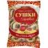 """""""Monolith"""" Traškučiai su aguonomis 270g (Ring pastry with poppy seeds)"""