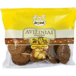 """""""Javine"""" Avižiniai sausainiai su moliugų sėklomis 180g (Oat bisquita with pumpkin seeds)"""