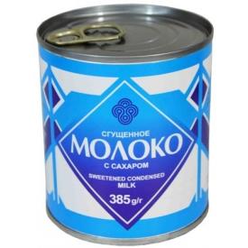 Sutirštintas pienas 385g (Sweetend condensed milk)