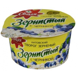 Grudeta varškė mėlynių skonio 150g 7% (Cottage cheese with blueberries)