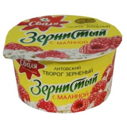 Grudeta varškė aviečių skonis 150g 7% (Cottage cheese with raspberries)