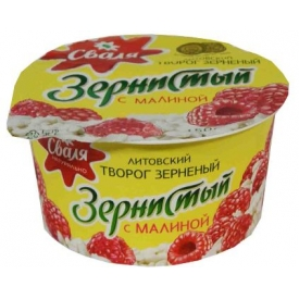 Grudeta varškė aviečių skonis 150g 7% (Cottage cheese with raspberries)