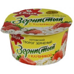 Grudeta varškė braškių skonio 150g 7% (Cottage cheese strawberry)