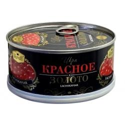 """Lachskaviar"" Ikra 300g (Salmon Caviar)"