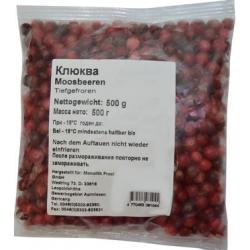 Šaldytos spanguolės 500g (cranberry)