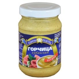 TR Garstyčios 180g (Mustard)