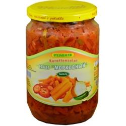 "Morkų salotos""Морковныи""660g (Carrot salad)"