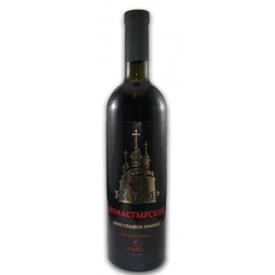 Vynas ''Kagor'' 750ml (Wine)