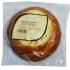 Bandelė su varškės įdarų (Pastry with soft cheese)