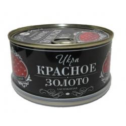 Ikra 300g (Caviar)